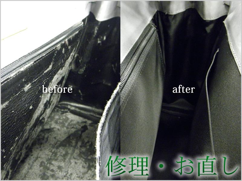 バッグの美容室プリマベーラの修理・お直し「リペア例251:シャイニングクロコダイル 2本手ハンドバッグ グリーン」