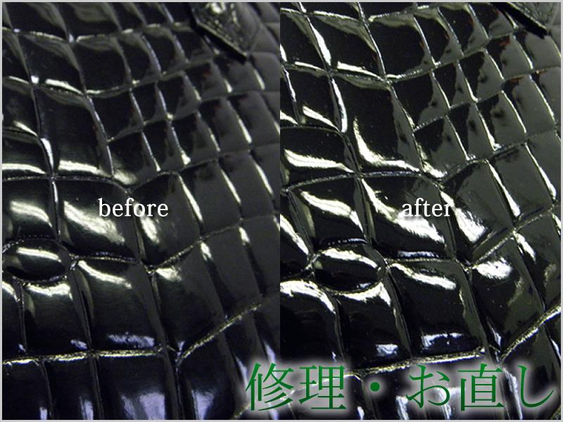 バッグの美容室プリマベーラの修理・お直し「リペア例299:シャイニングクロコダイル 2本手バーキンタイプ ブラック」