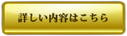 バッグ修理「1000円(税込)30分サービス」はこちら