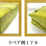 リペア例179:カイマンクロコダイル 2本手ハンドバッグ イエロー