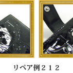 リペア例212:ディオール(エナメル) 折財布 ブラック
