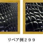 リペア例299:シャイニングクロコダイル 2本手バーキンタイプ ブラック