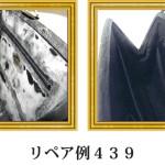 リペア例439:シャーク 1本手ハンドバッグ ブラック