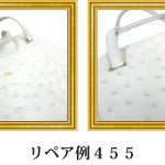 リペア例455:2本手ハンドバッグ(オーストリッチ)の色のせ