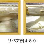 リペア例489:ボッテガベネタ(カーフ)1本手ハンドバッグの内貼り交換