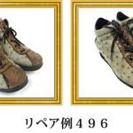 リペア例496:スニーカー(オーストリッチ/クロコダイル)の縫い直し