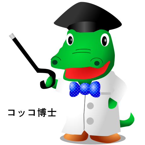 コッコ博士