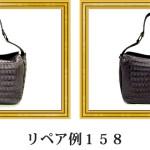 リペア例158:マットクロコ 1本手ハンドバッグ パープル