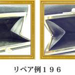 リペア例196:フェラガモ(リザード) 折財布 ネイビー