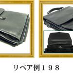 リペア例198:オファーマン(カーフ)メンズ1本手ハンドバッグ ブラック