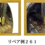 リペア例261:マットクロコダイル 2本手ドクターバッグ ダークブラウン