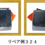 リペア例324:セリーヌ(カーフ)1本手ハンドバッグ グレー/オレンジ