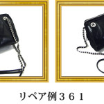 リペア例361:プラダ(カーフ) セミショルダーバッグ ブラック