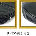 リペア例442:セリーヌ 2本手ハンドバッグ ブラック