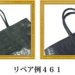 リペア例461:2本手ハンドバッグ(パイソン)の持ち手交換