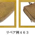 リペア例463:2本手ビジネスバッグ(オーストリッチ)の擦れ