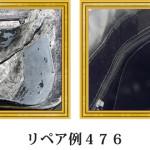 リペア例476:ショルダーバッグ(シャイニングクロコダイル)の内張り交換