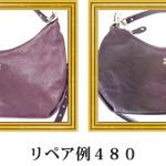 リペア例480:コーチ(カーフ)2WAYバッグのお色のせ