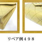 リペア例498:シャネルバッグ(カーフ)のメッキ加工
