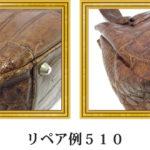 リペア例510:2本手セミショルダーバッグ(アリゲーター)のお色のせ