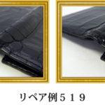 リペア例519:長財布(マットクロコダイル)の縁補修